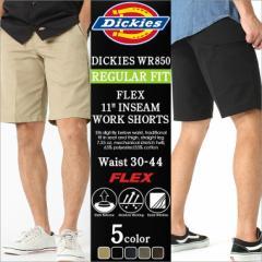ディッキーズ ハーフパンツ ひざ下 ツイル レギュラーフィット フレックスWR850 メンズ|ウエスト 30〜44インチ|大きいサイズ USAモデル
