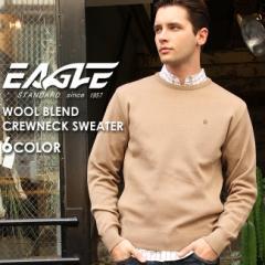 【送料無料】 EAGLE THE STANDARD イーグル セーター メンズ Uネック ニット 日本製 [日本規格] (eagle-30002) ニット セーター メンズ