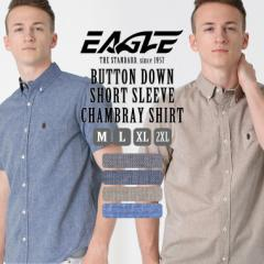 【送料無料】 EAGLE THE STANDARD │ シャツ メンズ 半袖 ボタンダウンシャツ 半袖 [ボタンダウン 半袖 シャンブレー 半袖 シャンブレー