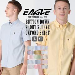 【送料無料】 EAGLE THE STANDARD │ シャツ メンズ 半袖 半袖シャツ メンズ オックスフォード [ボタンダウン 半袖 オックスフォード 半