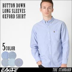 【送料無料】 オックスフォードシャツ メンズ 長袖 ボタンダウンシャツ 長袖 大きい EAGLE THE STANDARD [オックスフォードシャツ 長袖