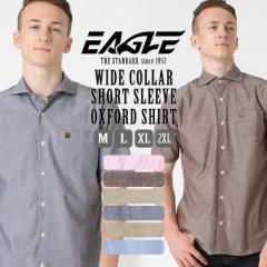 【送料無料】 EAGLE THE STANDARD │ シャツ メンズ 半袖 半袖シャツ メンズ オックスフォード [ワイドカラー 半袖 オックスフォード 半