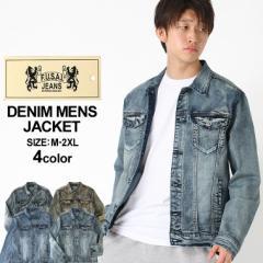 デニムジャケット メンズ 大きいサイズ メンズ [gジャン メンズ ジージャン デニムジャケット 大きいサイズ メンズ 春 アウター ジャケッ