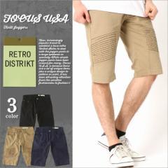 バイカーパンツ ハーフパンツ メンズ ショートパンツ メンズ 膝上 バイカーパンツ ショート 父の日 ギフト ファッション