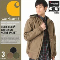 カーハート ジャケット メンズ アクティブジャケット 大きいサイズ 101493 USAモデル│ブランド Carhartt|ワークジャケット カバーオー