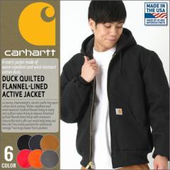カーハート ジャケット メンズ アクティブジャケット 大きいサイズ j140 USAモデル│ブランド Carhartt|ダックジャケット ワークジャケ