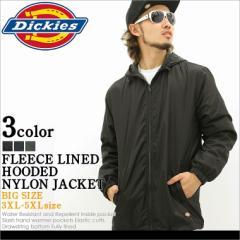 [ビッグサイズ] ディッキーズ ジャケット フード付き リップストップ 33237 メンズ ナイロンジャケット|大きいサイズ USAモデル Dickies