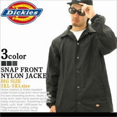 [BIGサイズ] [3XL-5XL] Dickies ディッキーズ ジャケット メンズ 大きいサイズ コーチジャケット 無地 ナイロンジャケット