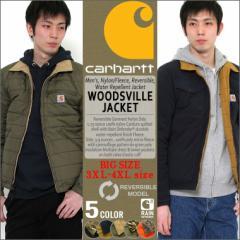 BIGサイズ / Carhartt カーハート ジャケット メンズ 大きいサイズ ジャケット アメカジ 秋冬 ナイロンジャケット リバーシブル 迷彩