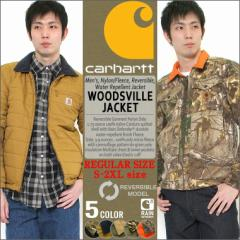 カーハート Carhartt カーハート ジャケット メンズ 大きいサイズ メンズ リバーシブル ブルゾン [Carhartt カーハート ジャケット メン