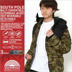 SOUTH POLE サウスポール ジャケット メンズ 中綿 アウター メンズ ブルゾン メンズ 中綿 リバーシブル ベスト 中綿 迷彩