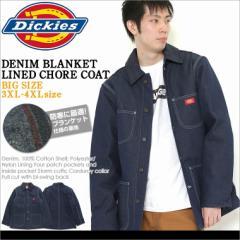 【BIGサイズ】 Dickies ディッキーズ ジャケット デニムジャケット 大きいサイズ メンズ [ディッキーズ Dickies ジャケット メンズ アウ