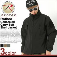 ロスコ ROTHCO ロスコジャケット メンズ 大きいサイズ シェルジャケット [ロスコ ROTHCO ジャケット メンズ 冬 ソフトシェルジャケット