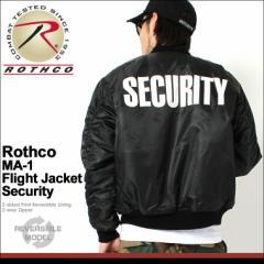 ロスコ MA-1 メンズ フライトジャケット リバーシブル 大きいサイズ SECURITY 7357 USAモデル 米軍 ブランド ROTHCO ミリタリージャケッ