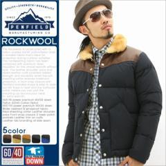 Penfield ペンフィールド ダウンジャケット メンズ ダウン 軽量 プレミアムグースダウン 防寒 アウター 大きいサイズ