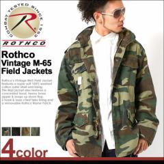 ロスコ ROTHCO ロスコ M-65 VINTAGE JACKET ジャケット メンズ 秋冬 M65 フライトジャケット アウター ブルゾン 無地 迷彩 黒 ブラック X