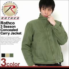 ロスコ ROTHCO ロスコ ジャケット メンズ 大きいサイズ メンズ [ROTHCO ロスコ ジャケット メンズ ブルゾン アウター ミリタリー ジャケ