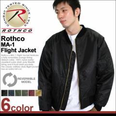 ロスコ ROTHCO MA-1 メンズ ma1 ジャケット ブランド ブルゾン メンズ 大きいサイズ メンズ フライトジャケット