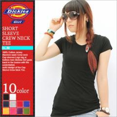 ディッキーズガール Tシャツ 半袖 クルーネック 無地 レディース JR831 大きいサイズ USAモデル Dickies Girl ディッキーズ 半袖Tシャツ