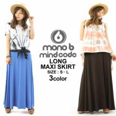【MONO B】 スカート ロング レディース マキシ丈 マキシ スカート リゾート 大きいサイズ (clearance)