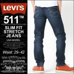 リーバイス 511 ジッパーフライ ストレート 大きいサイズ 511-2369 USAモデル ブランド Levis ジーンズ デニム ジーパン アメカジ カジュ