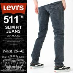 リーバイス 511 ジッパーフライ ストレート 大きいサイズ 511-2374 USAモデル ブランド Levis ジーンズ デニム ジーパン アメカジ カジュ