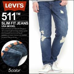 リーバイス Levis Levis リーバイス 511 ジーンズ ダメージ メンズ 大きいサイズ メンズ SLIM FIT JEANS [levis 511 levis 511 リーバ