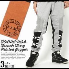ジョガーパンツ スウェット メンズ スウェットパンツ サルエルパンツ バイカーパンツ (focus-am002) 父の日 ギフト ファッション