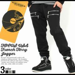 ジョガーパンツ スウェット メンズ 大きいサイズ スウェットパンツ サルエルパンツ バイカーパンツ (focus-ln23)