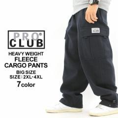 PRO CLUB プロクラブ スウェット カーゴ メンズ 大きいサイズ スウェットパンツ カーゴパンツ ダンス ヒップホップ