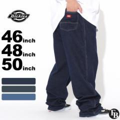 [ビッグサイズ] ディッキーズ パンツ デニム リラックスフィット ウォッシュ加工 13293 メンズ|股下 30インチ 32インチ|ウエスト 46イ