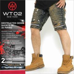 WT02 ハーフパンツ 膝上 ダメージ加工 ペイント バイカー メンズ 16191-3250|大きいサイズ USAモデル ブランド ダブルティー02|ストリ