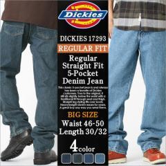 【BIGサイズ】 Dickies ディッキーズ デニム ジーンズ メンズ 大きいサイズ ジーパン デニムパンツ アメカジ