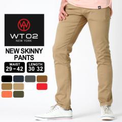 wt02 スキニー メンズ ストレッチ チノパン メンズ 夏 スキニーパンツ メンズ スキニー メンズ 夏 父の日 ギフト ファッション