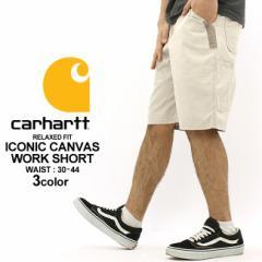 カーハート ハーフパンツ ひざ下 メンズ ペインター ウォッシュ加工 大きいサイズ 100280 USAモデル│ブランド Carhartt|ショートパンツ