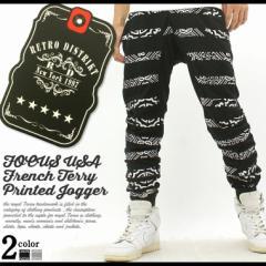 FOCUS USA ジョガーパンツ メンズ スウェット スウェットパンツ ストリート ヒップホップ ダンス 父の日 ギフト ファッション