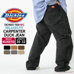 【ビッグサイズ】 Dickies ディッキーズ 1939 ペインターパンツ メンズ 大きいサイズ メンズ パンツ ボトムス ペインターパンツ ディッキ