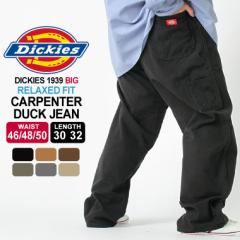 【BIGサイズ】 Dickies ディッキーズ ペインターパンツ メンズ 大きいサイズ ワークパンツ ダック ブラック ブラウン アメカジ