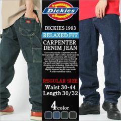 ディッキーズ ペインターパンツ 1993 メンズ 股下 30インチ 32インチ ウエスト 32〜44インチ 大きいサイズ USAモデル Dickies ワークパン