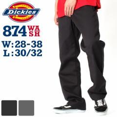 ディッキーズ 874 ウォッシュ加工 メンズ|股下 30インチ 32インチ|ウエスト 28〜44インチ|大きいサイズ USAモデル Dickies|パンツ ワ