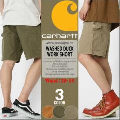 カーハート ハーフパンツ ひざ下 メンズ ペインター 大きいサイズ b25 USAモデル│ブランド Carhartt ショートパンツ アメカジ おしゃれ