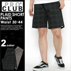 プロクラブ ハーフパンツ 膝上 チェック柄 メンズ 大きいサイズ USAモデル ブランド PRO CLUB ショートパンツ 秋新作