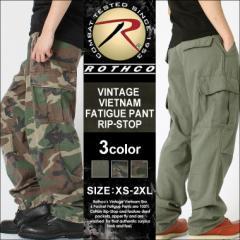 ROTHCO ロスコ カーゴパンツ メンズ 大きい 6ポケット ヴィンテージ カーゴパンツ 迷彩 ファティーグパンツ ミリタリーパンツ メンズ迷彩