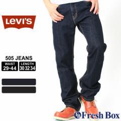 Levis Levis リーバイス 505 REGULAR FIT STRAIGHT JEANS リーバイス 505 ジーンズ メンズ 大きいサイズ デニム