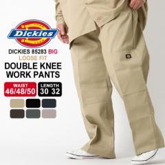 【BIGサイズ】 Dickies ディッキーズ ダブルニー ワークパンツ メンズ 大きいサイズ チノパン 85283 黒 ブラック カーキ 作業服