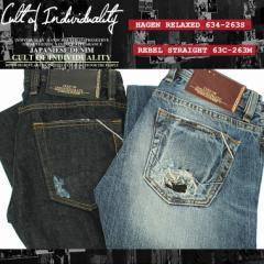 カルトオブインディビデュアリティ デニムパンツ ダメージ加工 メンズ 634 63C|USAモデル Cult of individuality|ジーンズ デニム ジー