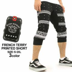 クロップドパンツ メンズ ジョガーパンツ スウェット 大きいサイズ [ジョガーパンツ ブランド スウェットパンツ 7分丈 クロップドパンツ