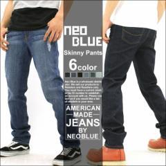 ネオブルー デニムパンツ スキニー ストレッチ メンズ|大きいサイズ USAモデル ブランド NEO BLUE|ジーンズ デニム ジーパン スキニー