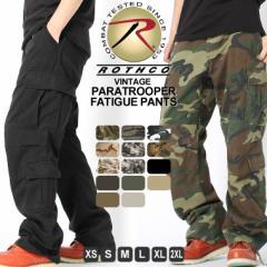 ロスコ カーゴパンツ メンズ ヴィンテージ加工 ファティーグパンツ パラトゥルーパー 大きいサイズ USAモデル 米軍|ブランド ROTHCO|ミ