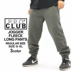 PRO CLUB プロクラブ スウェットパンツ メンズ 裏起毛 ジョガーパンツ スウェット 大きいサイズ メンズ パンツ ブラック グレー XL LL (U